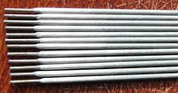 Электроды Т-620