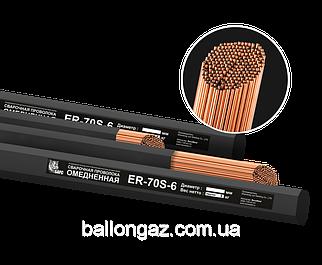 Пруток обміднений ER70S-6 д. 2,0 мм