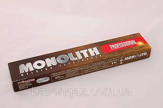 Электроды Монолит Professional (E50), д. 3 мм, 2,5 кг