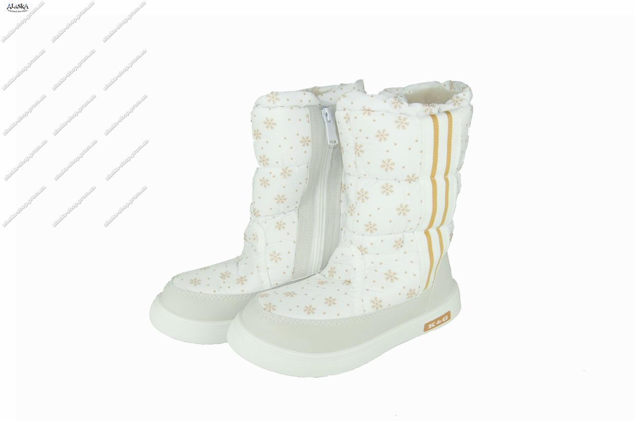 Детские дутики (Код: Д-08 белый снеж)