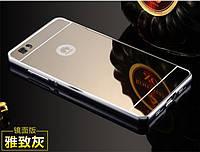 Алюминиевый чехол для Huawei Ascend P8 Lite
