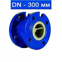 Клапан обратный подпружиненный фланцевый DN 300,  чугунный/ до +130°С / EPDM / PN16