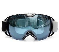 Яркая горнолыжная маска CRG. 9 моделей. Модель 3