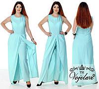 Длинное платье кардиган + брюки 48-54р. Цвета в ассортименте.