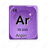 Аргон, 40 литров