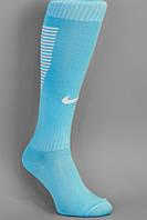 Футбольные гетры NIKE, Найк, голубые, S1733