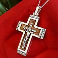 Крест мужской из серебра с деревом, фото 2