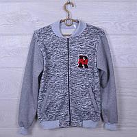 """Подростковая утепленная кофта на байке """"R's"""" для мальчиков. 10-15 лет. Серая. Оптом."""