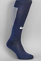 Футбольные гетры NIKE, Найк, темно-синие, S1739
