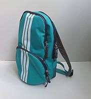 Легкий спортивный небольшой рюкзак на молнии полосы цвета