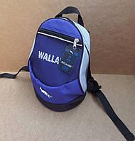 Легкий спортивный небольшой рюкзак цвета