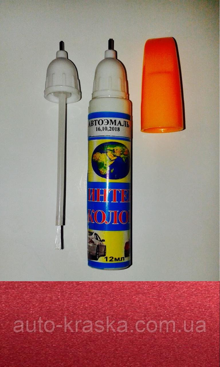 """""""2 в 1"""" 128 Искра. Реставрационный карандаш-маркер."""