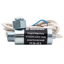 Подогреватель углекислого газа электрический – ПЭ–01ДМ