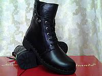 Женские демисезонные ботинки Terra Grande