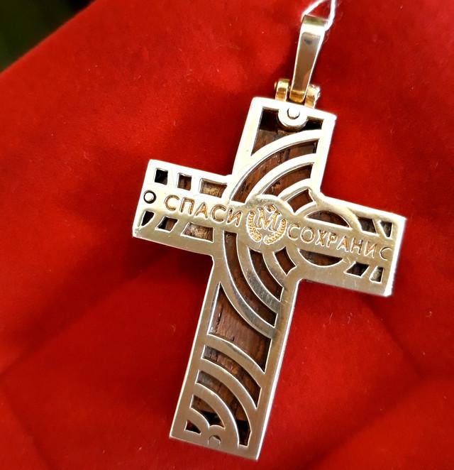 Крест мужской из серебра с деревом картинка 2