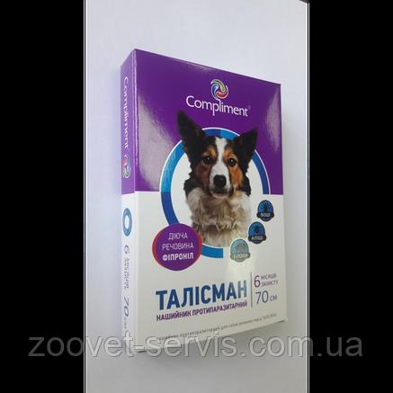Ошейник от блох и клещей для собак крупных пород ТалисманТМ Compliment 70 см, фото 2