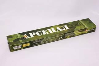 Електроди АНО-21 (TM Арсенал), д. 3 мм, 2,5 кг