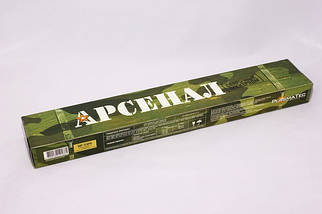 Електроди АНО-21 (TM Арсенал), д. 4 мм, 5 кг