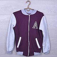 """Подростковая утепленная кофта на байке """"A"""" для мальчиков. 10-15 лет. Бордовая. Оптом."""