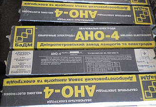 Електроди АНО-4, д. 4 мм, 5 кг