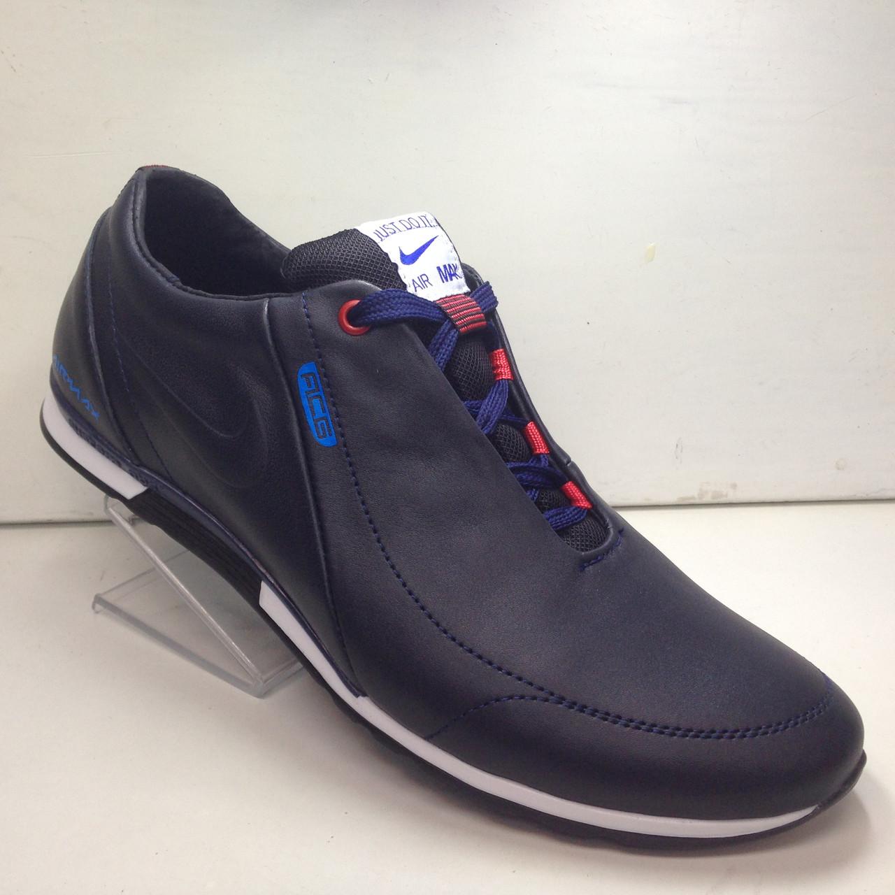 """Мужские кожаные кроссовки """"Nike"""" синии"""