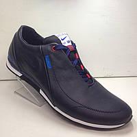 """Мужские кожаные кроссовки """"Nike"""" синии, фото 1"""
