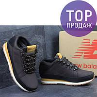 Мужские теплые кроссовки New Balance 754, коричневого цвета / кроссовки мужские Нью Бэланс, с мехом, зима