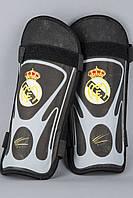 Щитки Реал Мадрид, Real Madrid, черные, S4626