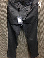 Темно-синие утепленные мужские брюки