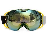 Яркая горнолыжная маска CRG. 9 моделей. Модель 8