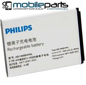 Оригинальный аккумулятор АКБ (Батарея) для Philips S308 AB1400BWML