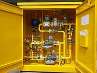 Обслуживание коммерческого узла учета газа