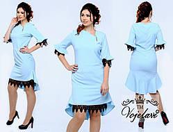 Женское платье большой размер Кармен 52-54