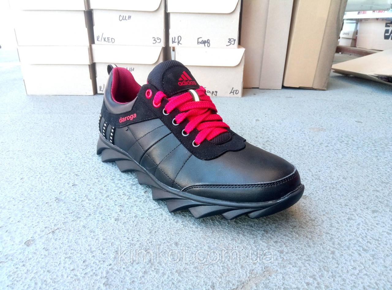 3b0e7c37ce7d Кроссовки мужские кожаные adidas 40 -45 р-р  продажа, цена в ...