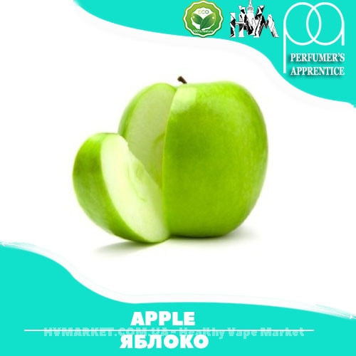 Ароматизатор TPA/TFA Apple Flavor (Яблоко) 5 мл - Healthy Vape Market в Сумах