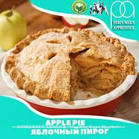 Ароматизатор TPA/TFA Apple Pie Flavor (Яблочный пирог)  5 мл