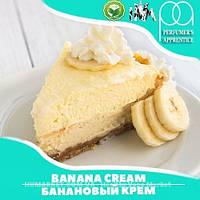 Ароматизатор TPA/TFA Banana Cream Flavor (Банановый крем) 100 мл