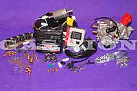 МиниКит 4ц Stag-4 Q-Box Plus, ред.Atiker, форс.Stag W-02