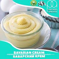 Ароматизатор TPA/TFA Bavarian Cream Flavor (Баварский крем) 10 мл