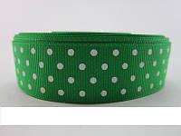 Лента репсовая в горошек 25 мм * 1 м  (зеленый)