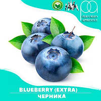 Ароматизатор TPA/TFA Blueberry Flavor Extra (Черника (Экстра)) 5 мл