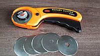Нож дисковый для кожи 45 мм+20 лезвий