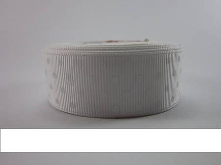 Лента репсовая в горошек 25 мм * 1 м  (белый)