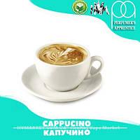 Ароматизатор TPA/TFA Cappuccino Flavor (Капучино) 5 мл