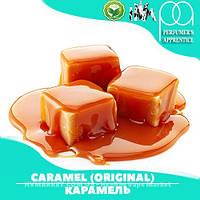 Ароматизатор TPA/TFA Caramel (Original) Flavor  (Карамель (Оригинал)) 10 мл