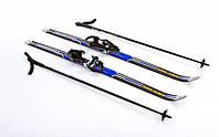 Лыжи беговые с палками синие 130 см ZEL