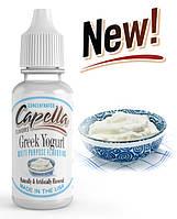 Capella Greek Yogurt Flavor (Греческий йогурт) 5 мл