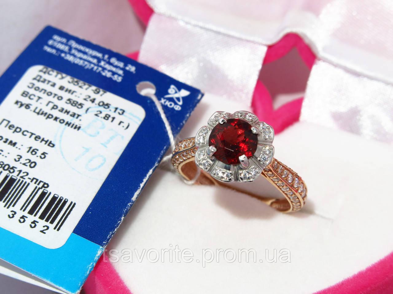 Золотое кольцо с гранатом 80512-ПГР