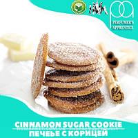 Ароматизатор TPA/TFA Cinnamon Sugar Cookie (Сахарное печенье с корицей) 5 мл