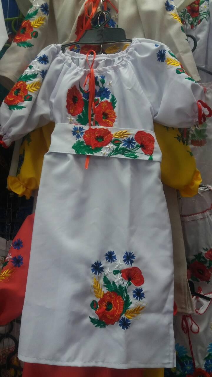 Подростковое платье с вышивкой